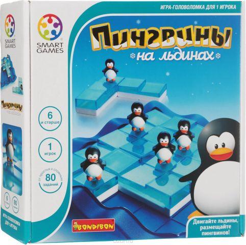 Bondibon Обучающая игра Пингвины на льдинах