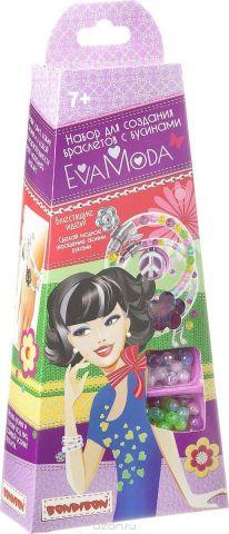 Bondibon Набор для создания украшений Eva Moda Браслеты с бусинами ВВ2030
