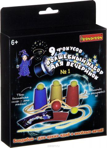 Bondibon Фокусы 9 фокусов для вечеринки №1