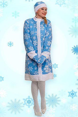 """Карнавальный костюм Sima-land """"Снегурочка"""": шуба, шапка, рукавички, цвет: голубой. Размер 42"""