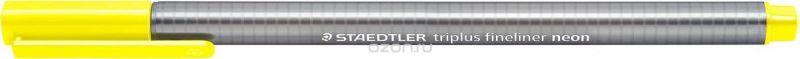 Staedtler Ручка капиллярная Triplus 334 0,3 мм цвет чернил светло-желтый