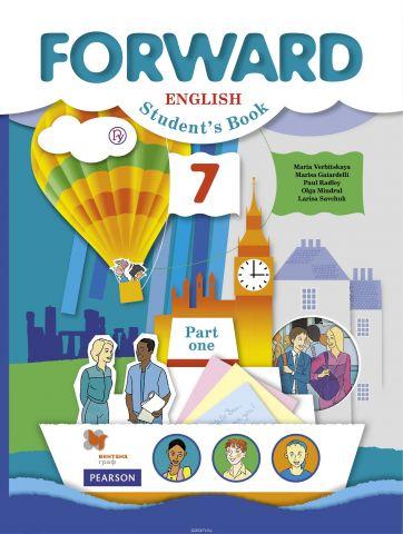 Английский язык. 7 класс. Учебник. В 2-х частях. Часть 1