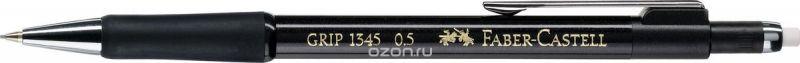 Faber-Castell Карандаш механический Grip 1345 0,5 мм цвет корпуса черный