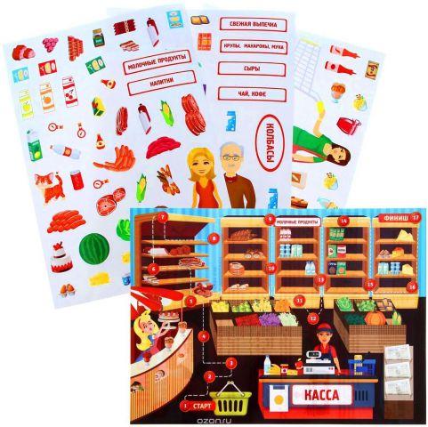 Лас Играс Обучающая игра Играем в магазине