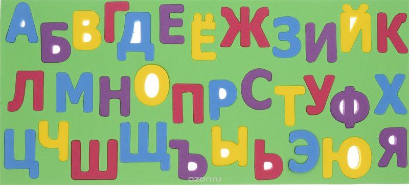 Kribly Boo Обучающая игра Магнитный набор букв цвет фона зеленый