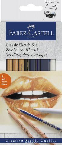 Faber-Castell Набор для рисования Классический 7 предметов