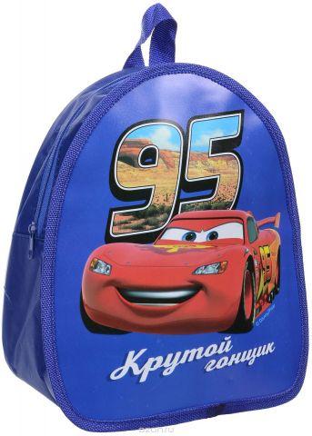 Disney Рюкзак дошкольный Тачки Крутой гонщик цвет синий