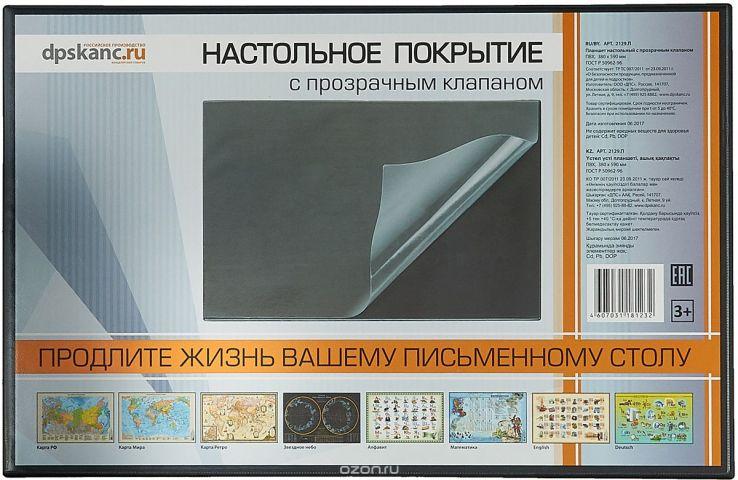 ДПС Настольное покрытие с карманом 38 х 59 см