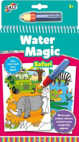 Galt Водные раскраски Сафари