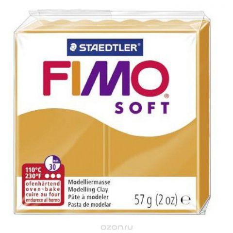 Fimo Soft Глина полимерная цвет апельсин