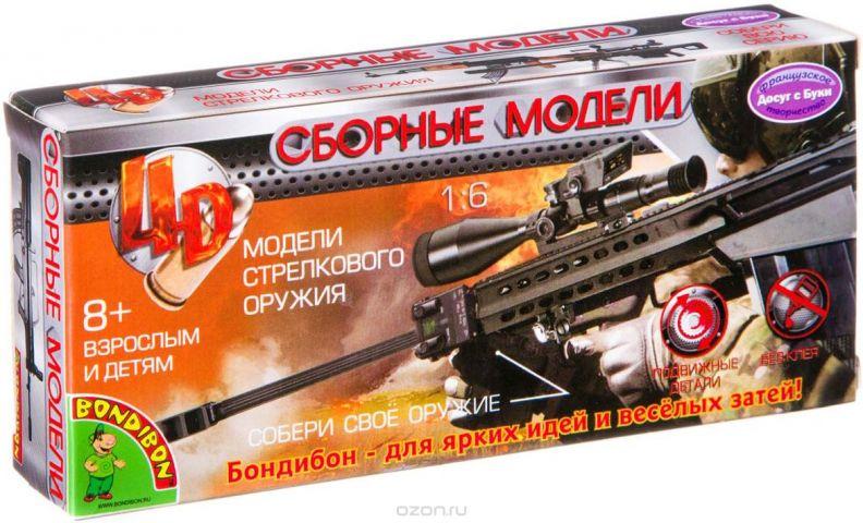 Воndibon Сборная 4D модель ружья М1:6 ВВ2560
