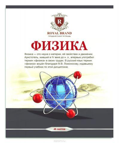 Проф-Пресс Тетрадь Бежевая классика Физика 48 листов в клетку