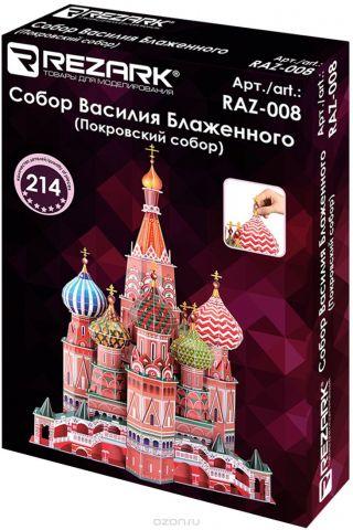 Rezark Модель для сборки Собор Василия Блаженного