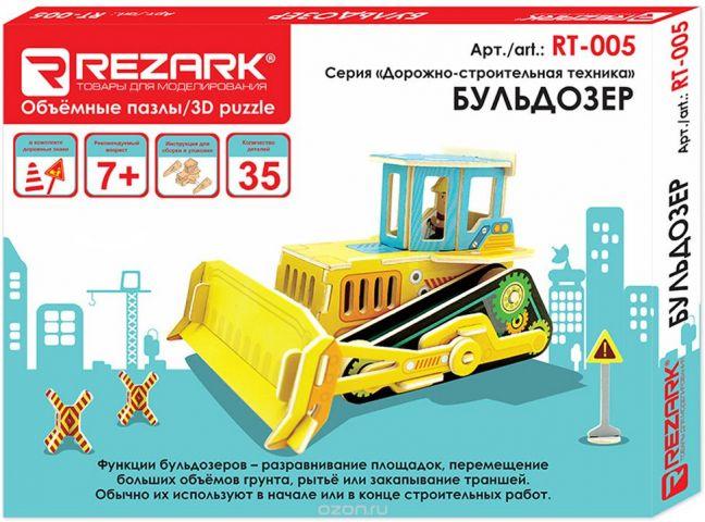 Rezark 3D Пазл Дорожно-строительная техника Бульдозер