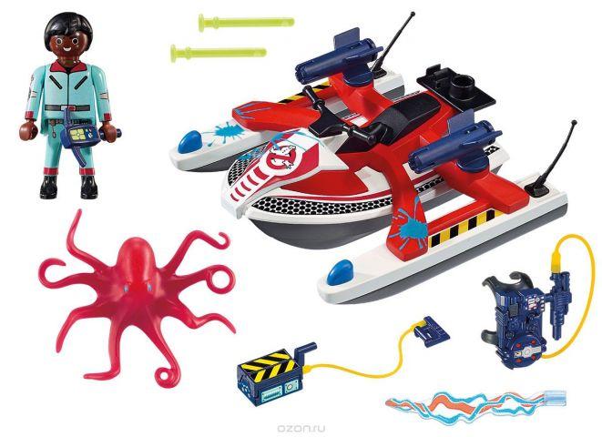 Playmobil Игровой набор Охотники за привидениями Зеддемор с гидроциклом