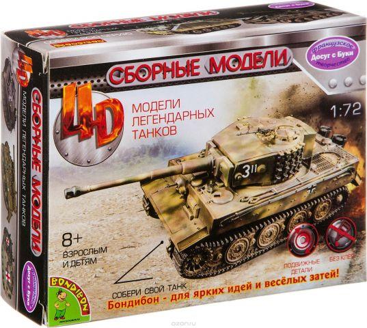 Сборная 4D модель танка Воndibon, 12 деталей. ВВ2963