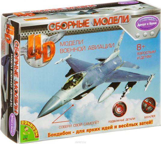 Сборная 4D модель самолета Bondibon, 18 деталей. ВВ2980