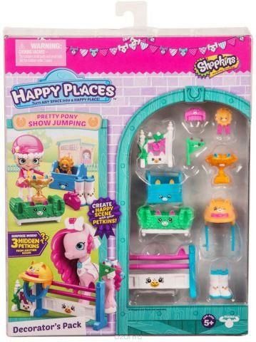 """Игровой набор для декора Happy Places """"Конкурс прыжков через барьер для пони"""""""