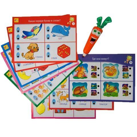 LISCIANI R36523 Обучающая игра ДЛЯ САМЫХ МАЛЕНЬКИХ с интерактивной Морковкой