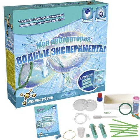 """Science4you 606654S Набор опытов """"Моя лаборатория: водные эксперименты"""""""